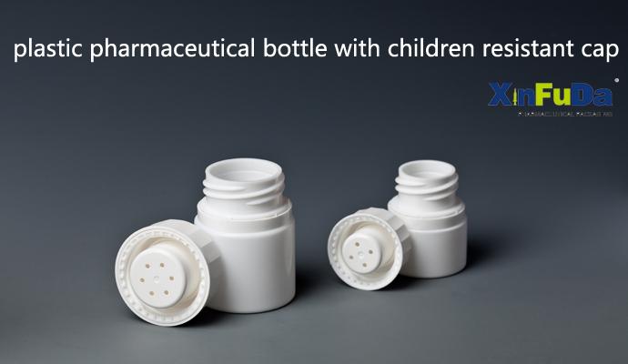 Desiccant Bottle