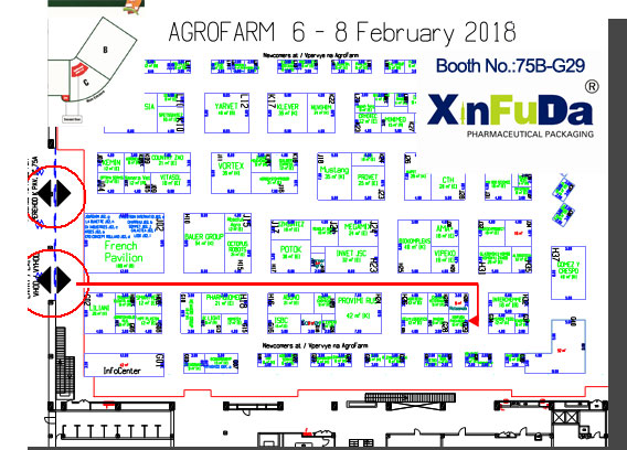 Xinfuda will attend AgroFarm on Feb.6-Feb.8 in Russ