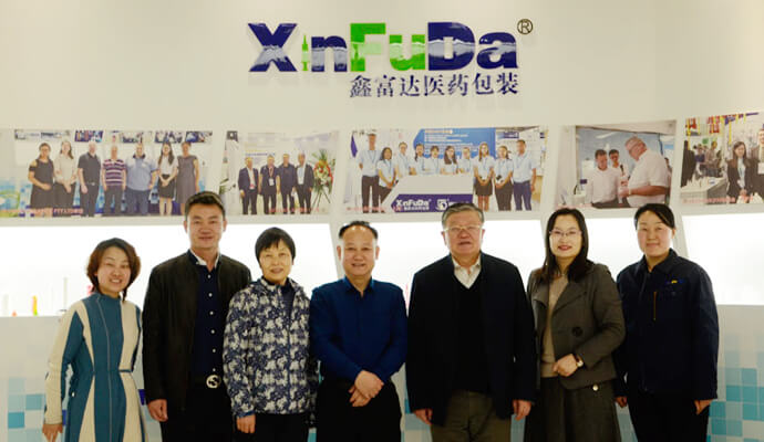 The president of VDA came to Xinfuda for inspection and guidance.