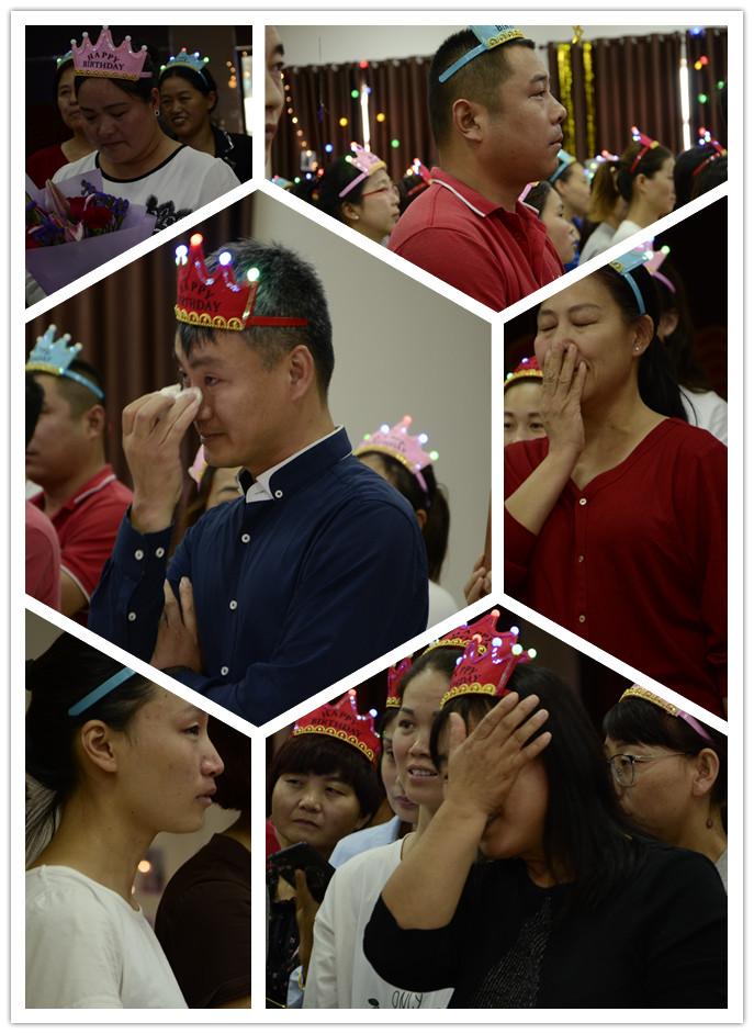 Xinfuda employee birthday party