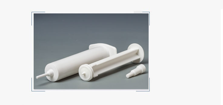 lube syringe 10ml