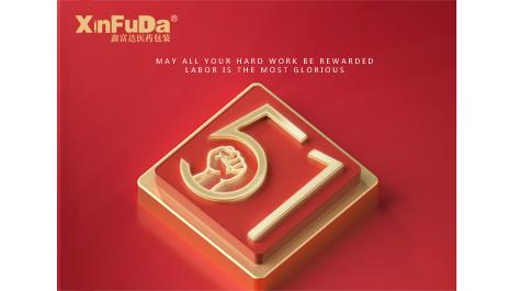 Labor Day holiday notice-Xinfuda