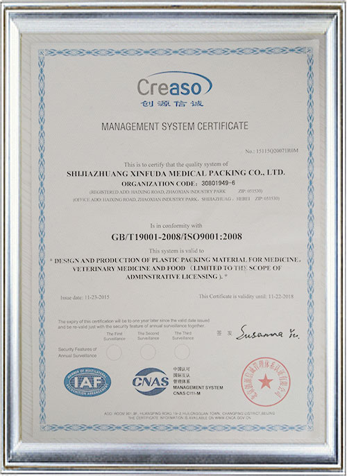 GB Certificate