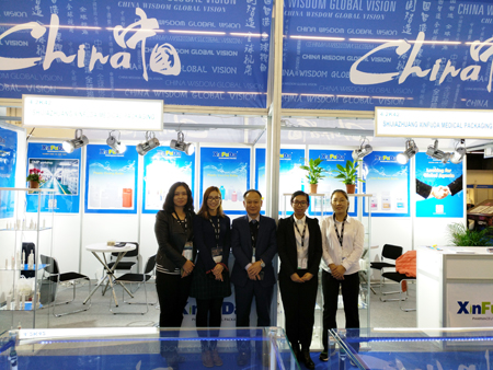 Xinfuda Attend CPHI Worldwide Germany 2017