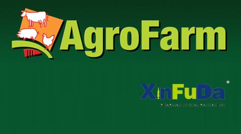 Xinfuda will attend AgroFarm on Feb.6-Feb.8 in Russ