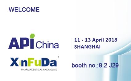 API 2018 in Shanghai China