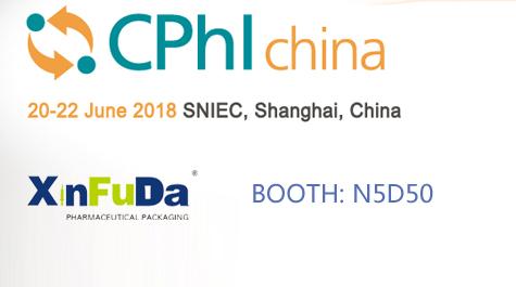 Xinfuda will attene CPHI Shanghai 2018 on Jun 20th