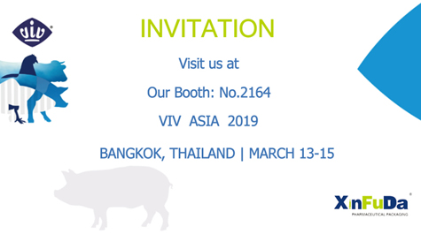 Welcome to visit us in Thailand VIV Asia 2019