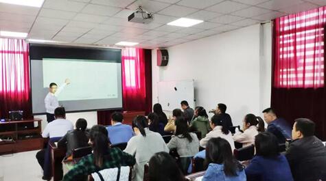 Xinfuda first quarter summary training