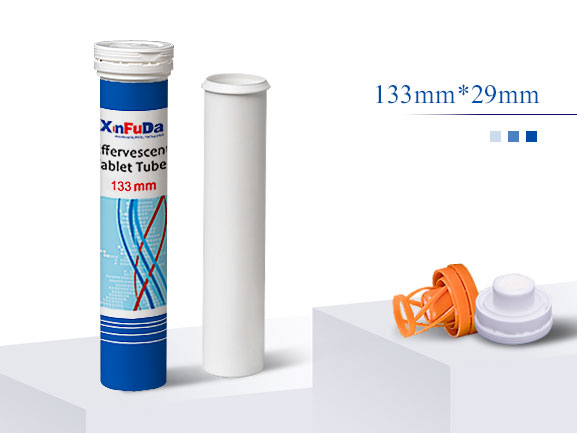 133mm*29mm Vitamin C Tube with Desiccant  Cap Y005
